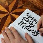 Seb Lester Demonstrates Medieval Blackletter Calligraphy