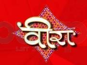 Veera 14th October 2014 HD Video Watch Online | Watch daily zee tv, life ok, star plus, colors, sony tv serials, daily entertainment news, technology and world news.