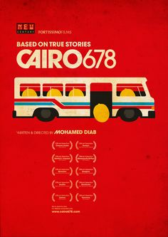 678 film tribute posters by ahmed youness, via Behance