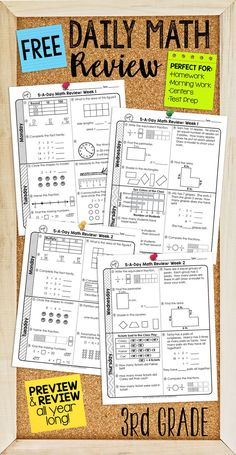 Free two weeks of daily math review for third grade. Preview and Review important math concepts! Perfect for homework, morning work, or test prep!