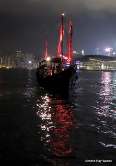 Approaching Junk. Hong Kong, April 2017. Golden Gate Bridge, Hong Kong, My Photos, Journey, Travel, Viajes, The Journey, Destinations, Traveling