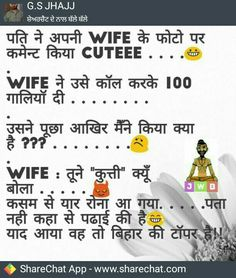 Sex funny story in hindi
