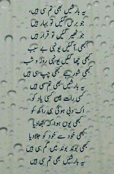 Love Poetry Images, Love Romantic Poetry, Poetry Quotes In Urdu, Best Urdu Poetry Images, Love Poetry Urdu, Urdu Quotes, Qoutes, Life Quotes, Quotations