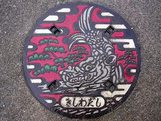 Kishiwada city Osaka pref, manhole cover (大阪府岸和田市のマンホール)      Look at the Flickr group for some nice covers