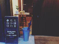 「鎌倉1人散歩、旅の締めは珈琲屋 美味しくて顔が緩みました #kitakamakura #ishikawacoffee」
