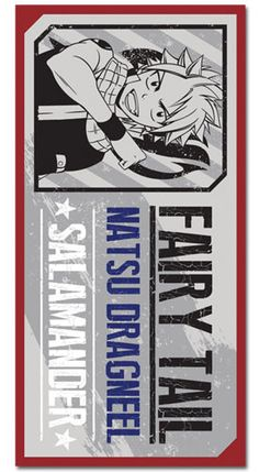 Fairy Tail Natsu Towel Dry yourself off after a busy day in the pool with this awesome Fairy Tail Natsu Towel. When it comes to hot temperatures, nobody knows to relieve them more then the Dragon Slay