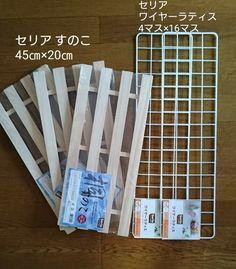 【セリアDIY】材料費600円!ワイヤーネットでウォールシェルフ☆|LIMIA (リミア)