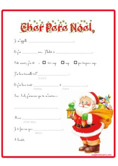 letters to santa in french free printable template for a letter to santa in 22073 | b7eed7eb89a3aa8be44a127e6d63d0a7