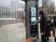 Bus Stop with TV and touch screen