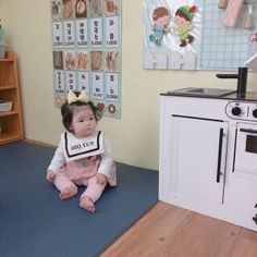 [어린이집 정보]주간계획안 보는법,영역구성,하루일과 지도방법 : 네이버 블로그 Kids Rugs, Home Decor, Decoration Home, Kid Friendly Rugs, Room Decor, Home Interior Design, Home Decoration, Nursery Rugs, Interior Design