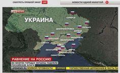A Rússia invadiu a península ucraniana da Criméia e está em processo de solidificar o controlo da região isolada do Mar Negro. Apenas há oito dias atrás, o parlamento da Ucrânia depôs o presidente Viktor Yanukovych depois de manifestantes em Kiev, e rejeitou uma trégua que teria mantido o aliado do Kremlin no poder. http://gagicrc.com/media/mainmedia/a-russia-invadiu-a-peninsula-ucraniana-da-crimeia/
