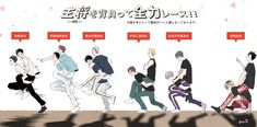 Haikyuu Funny, Haikyuu Manga, Haikyuu Fanart, Kuroken, Bokuaka, Hinata, Haikyuu Ships, Anime Japan, Haikyuu Characters