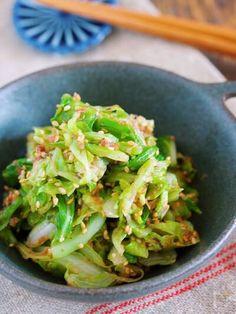 Vegetable Appetizers, Appetizer Salads, Japenese Food, Soup In A Jar, Vegetable Sides, Lettuce, Celery, Asparagus, Spinach