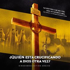 Película cristiana en español latino 2019 | Quién está crucificando a Dios otra vez #IglesiadeDiosTodopoderoso #Evangelio #Cristo #Revelación #Juicio #Cordero #MisteriosDelaBiblia #VideosCristianos #ReligiónChina #PelículaDeJesús #NombreDeDios #ElHijoDeDios #ElhijodelHombre  #LosÚltimosDías #LaVidaEterna #PelículaReligiosa Praise Songs, Gods Grace, Holy Spirit, Worship, Prayers, Faith, Videos, Christian Life, Film Movie