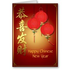 Chinese New Year Lanterns Cards