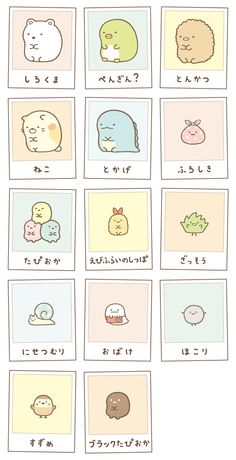 Stickers Kawaii, Anime Stickers, Cute Stickers, Doodles Kawaii, Cute Doodles, Kawaii Wallpaper, Cartoon Wallpaper, Journal Stickers, Planner Stickers