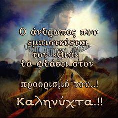 Orthodox Icons, My Prayer, Good Night, Wish, Nostalgia, Prayers, God, My Love, Movie Posters