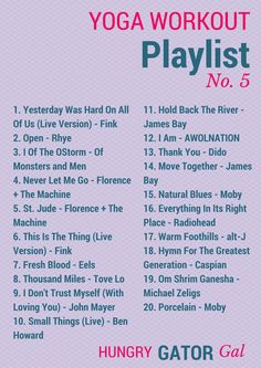 Hungry Gator Gal's Yoga Workout Playlist No. 5