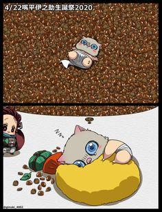 Dibujos Anime Chibi, Cute Anime Chibi, Chica Anime Manga, Anime Kawaii, Otaku Anime, Anime Art, Fanarts Anime, Anime Characters, Hiro Big Hero 6