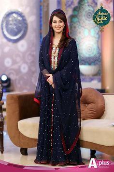 Formal Wedding, Wedding Wear, Wedding Bride, High Fashion, Womens Fashion, Floor Length Dresses, Saree Wedding, Pakistani Dresses, Party Wear