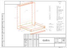 Шкаф-кровать. Деталировка, схема сборки.