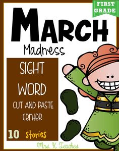 ST.PATRICK'S DAY AND MORE FREEBIE SIGHT WORD CUT AND PASTE