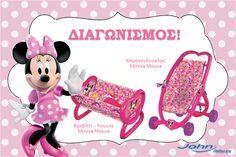 """Διαγωνισμός """"John Hellas / Ravensburger"""" με δώρο 1 Κρεβάτι - Κούνια ή 1 Καρότσι Κούκλας Minnie Mouse! - http://www.saveandwin.gr/diagonismoi-sw/diagonismos-john-hellas-ravensburger-me-doro-1-krevati-kounia-i-1/"""