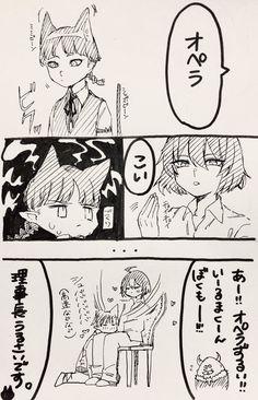 Yaoi Hard Manga, Manga Anime, Anime Love, Anime Guys, Demon King, Cryptozoology, Picts, Kawaii Anime, Haikyuu