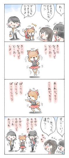 メディアツイート: 広末 有行(@ariyuki2013)さん   Twitter