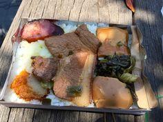 Fu-long Lunch Box 福隆便當 (Fu Long Bian Dang) Perfect savory picnic lunch!<3 ~Taiwan Street Food, Taiwan, The Good Place, Lunch Box, Pork, Beef, Dishes, Picnic, Pork Roulade