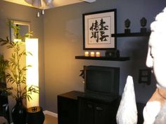 Yoga Room, Our third Bedroom I designed for morning and evening Yoga ...