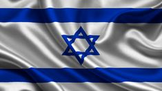Israel Country, Country Information