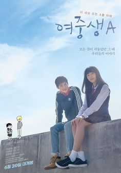 "[Photos] New Posters Added for the Upcoming #koreanfilm ""Student A"""