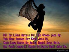 Romantic SMS Hindi Shayari | SMS Wishes Poetry