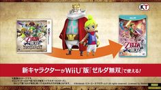 Zelda Hyrule Warriors Nintendo Direct Cia is still gorgeous