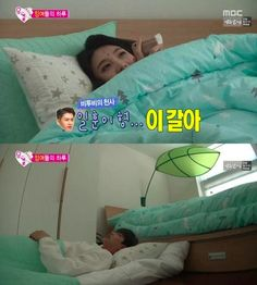 Yook Sungjae Embarrasses Himself in Front of Joy With His Sleeping Habits