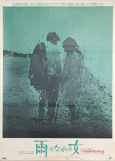 Francis Ford Coppola • The Rain People | D-68 design+art gallery