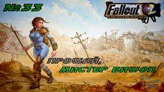 Прохождение Fallout 2 - Прощай, Мистер Бишоп - №33