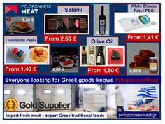 """The Greek cuisine and the traditional local products of Greece are globally famous for their taste and nutritional benefits. The most popular are Ouzo, Greek White Wine """"Moschofilero"""", Greek Traditional Feta White Cheese / PDO, Greek Olive oil, Greek Smoked Pork in Olive Oil, Traditional Greek """"Xylopites"""" Pasta, Greek Frozen Ready Meal Moussaka, Greek Honey, Jams... Everyone looking for Greek goods knows PeloponneseMeat. Olive Oil Pasta, Corn Cheese, Local Products, Greek Olives, White Cheese, Moussaka, Smoked Pork, Frozen Corn, White Wine"""