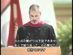 Steve Jobs Stanford University Commencement Speech スティーブ・ジョブス 伝説の卒業式スピーチ(日本語字幕) - YouTube