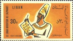 Stamp of Lebanon describing where the alphabet was created Old Stamps, Rare Stamps, Palestine, Etruscan Language, Lebanon Culture, Family Relations, Phoenician, Greek Alphabet, Back Painting