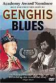 Genghis Blues (1999) Blind San Francisco blues singer Paul Pena became fascinated with Tuvan throat singing after hearing it on a Russian radio broadcast, and this Oscar-nominated documentary chronicles his journey to mastering the Central Asian performance art. When he met the Tuvan masters on a U.S. tour, the musicians were so impressed with Pena that they invited him to Tuva's annual singing contest, where he became the first Westerner to compete.