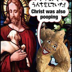 キリストもうんちをしていた! Christ was also pooping. #うんこ #うんち #poop
