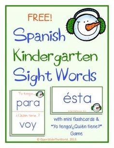 Spanish Dual Language Kindergarten Sight Word FREEBIE!