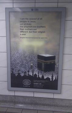More people should know this.   islamic-art-and-quotes:  Dawah Poster with Prophet Muhammad ﷺ Quote on Prophet Isa (Jesus) Originally found on: learningaboutislam