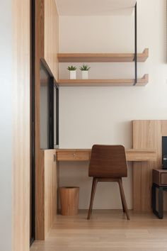 INDOT | GLASS N WOOD WORKSTATION