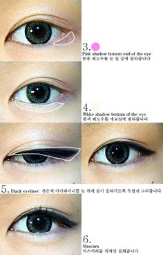 Neurotic Painter: Korean Eye Makeup Looks - How to