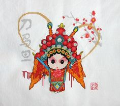 """Completed Cross Stitch 100% Hand-made Design count: 130sts wide X 120sts high  Fabric Size: 47cm X 41cm / Inch: 16"""" X 18.5""""  Fabric: 11-count white aida"""