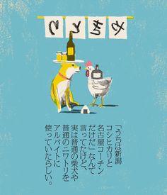 あけましておめでとうございます Happy New Year! #illustration #painting #tatsurokiuchi #art #drawing #life #lifestyle #happy #japan #people #木内達朗 #イラスト #イラストレーション #newyearsday #元旦 #新年 #元日 #2018