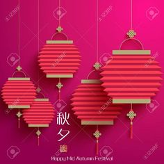 Illustration of Vector Oriental Paper Lantern Translation, Main Mid Autumn Festival Chuseok , Stamp Blessed Feast vector art, clipart and stock vectors.See a rich collection of stock vectors & images for paper lantern you can buy on Shutterstock. Chinese New Year Crafts For Kids, Chinese New Year Party, Chinese Theme, Chinese New Year Decorations, Chinese Crafts, Diy Diwali Decorations, New Years Decorations, Paper Decorations, Chinese New Year Activities
